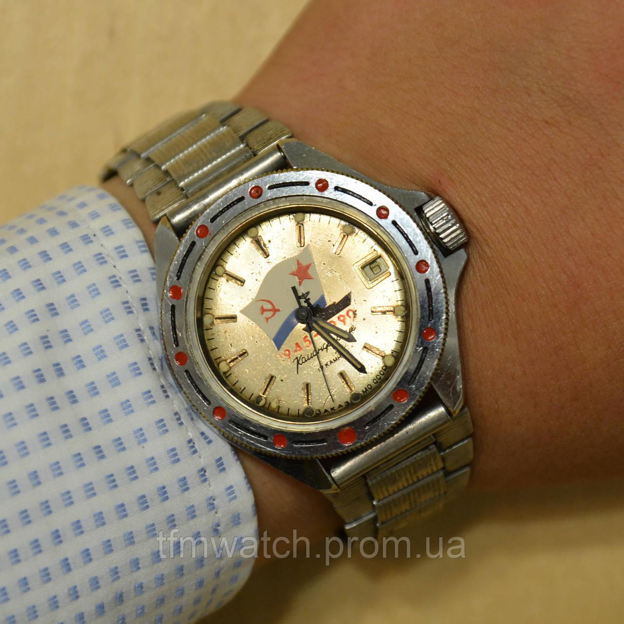 Купить часы 1990 купить часы фоссил женские в москве