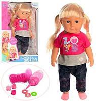 Кукла WZJ015-2