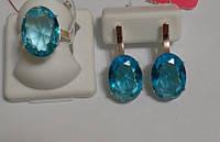 Комплект серебряный с золотом и цирконием Голубой овал, фото 1