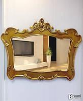 Зеркало для ванной Rex 2010 античное золото / бронза