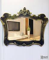 Art Design Зеркало Rex 2009/10 черный/золото