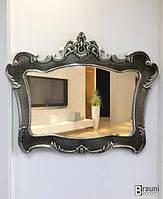 Art Design Зеркало Rex 2009 черный/серебро
