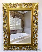 Art Design Зеркало настенное Lime 3010 античное золото
