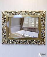 Art Design Зеркало настенное Lime 3009/10 серебро / бледное золото
