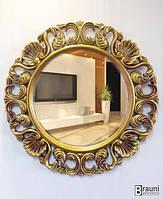 Зеркало круглое Rich 4010 античное золото
