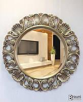 Art Design Зеркало Rich 4009/10 серебро/светлое золото