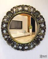Зеркало настенное для ванной или гостиной Rich 4009/101 черное/золото
