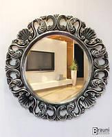 Зеркало в раме для ванной / гостиной Rich 4009 античное серебро
