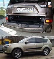 Накладка заднего бампера Mitsubishi Outlander XL 2006-2012