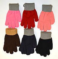 Детские трикотажные перчатки унисекс - длина 17 см