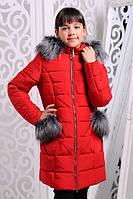 Детское зимнее пальто на девочку подростка РУКАВИЦА красная, р.122-146