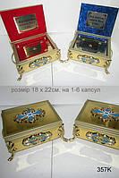 Ковчег из латуни с декором на 1-6 мощевиков (18 на 22см)