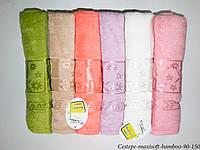Махровое полотенце Cestepe Maxisoft Bamboo Бамбук