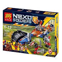 Конструктор Lele серия Nexo Soldiers 79306 Громовая булава Мейси (Аналог Lego Nexo Knights 70319)
