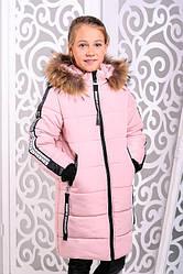 Детское зимнее пальто на девочку подростка пудра, р.122-158