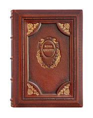 Эксклюзивные книги для представительских подарков