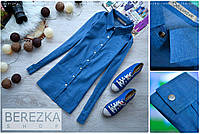Стильная джинсовая рубашка на кнопках