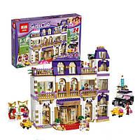 Конструктор Lepin 01045 Girls Club Гранд отель Хартлейк Сити (аналог Lego Friends 41101)