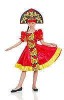 Хохлома национальный костюм для девочки