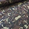 Камуфляж х/б с влаго-, масло-, грязеотталкивающей пропиткой, ширина 150 см