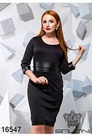 Стильное платье батальных размеров 48-54