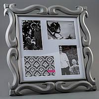 """Фотоколлаж """"Lily"""" на 4 фотографии (35 *35 см) серый"""