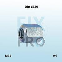 Гайка нержавеющая высокая шестигранная Din 6330 M33 A4 ГОСТ 15523-70