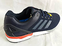 Кроссовки Мужские  Adidas Torsion