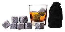 Камни для виски Whiskey Stones (5штук в наборе)
