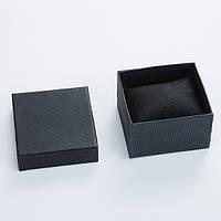 Подарочная коробка с подушечкой для часов