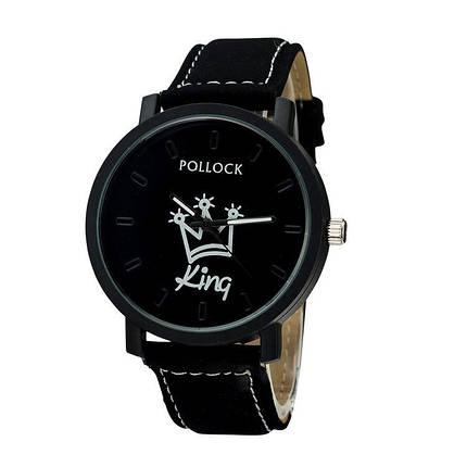 Часы из парной серии King Король 080-1 черные, фото 2