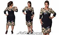 Силуэтное платье стрейчевый креп с цветочным принтом, разные расцветки, большие размеры
