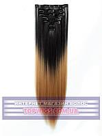 Накладные волосы на заколках Helen (Термоволосы): цвет 1BT26