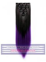 Накладные волосы на заколках Helen (Термоволосы): цвет 1BTSTFP20