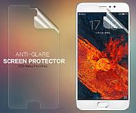 Оригинальная защитная пленка Nillkin для Meizu Pro 6 Plus, матовая