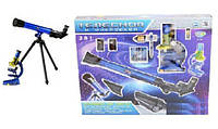 Детский оптический набор 2 в 1 телескоп и микроскоп Limo toy CQ-031