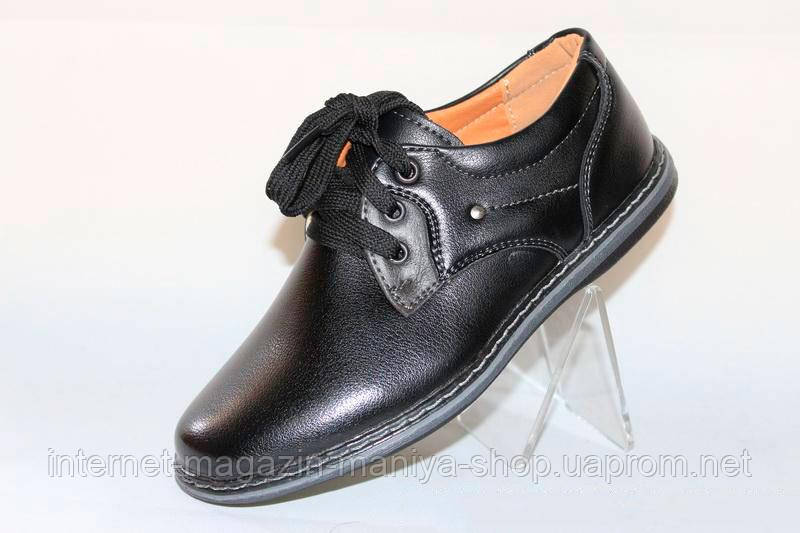 Туфли Holoso C06L 4c4065874e93b