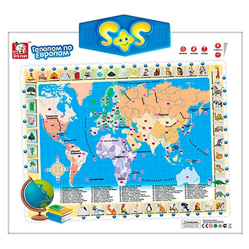 Интерактивная Сенсорная Карта Мира для детей - Express Market | Интернет Магазин | ex-market.com.ua в Харькове