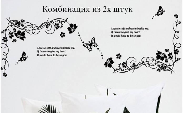 Интерьерная наклейка черно-белый уголок (AY817), фото 2