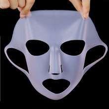 Багаторазова силіконова маска для посилення ефекту уходових коштів