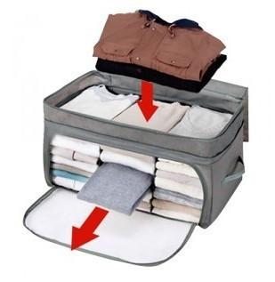 Кофр з перегородками для зберігання речей (58х36х30см)