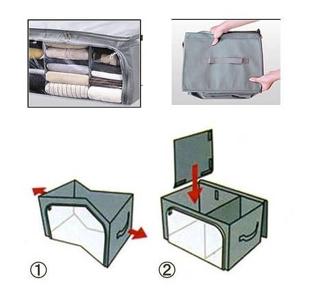 Кофр з перегородками для зберігання речей (58х36х30см), фото 2