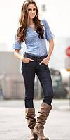 Джинсы женские H&M, РАЗМЕР 31