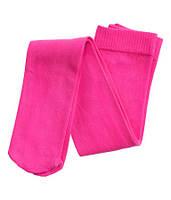 Колготы розовые H&M, Размер: 122/128 (6 - 8 лет )