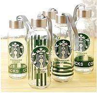 Стеклянная бутылка Starbucks Coffee 300мл (уценка)