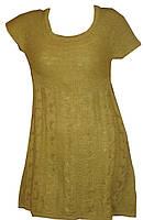 Платье вязанное Ellos, Размер 36 (S)