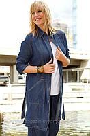 Рубашка длинная джинсовая ELLOS, Размер: 44 (L)