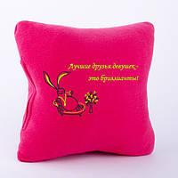 Подушка подарочная «Лучшие друзья девушек - это бриллианты»