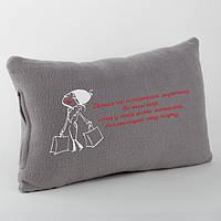 Подушка подарочная «Снимаю порчу!»