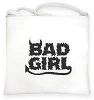 Сумка А4 с вышивкой «BAD GIRL»